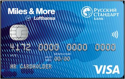 Кредитная карта Miles & More Visa Classic Credit Card